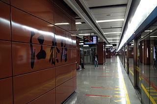 Jiangtai Lu station (Guangzhou Metro) Guangzhou Metro station