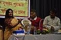 Jogesh Dutta Receiving Ananta Asim Prize - Sundaram 28th Prize Distribution Function - Kolkata 2018-02-18 1601.JPG
