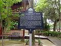 John Gilmore Riley House historical marker.JPG
