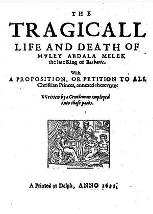 Abu Marwan Abd al-Malik II - A book on Abd al-Malik, written by the English diplomat John Harrison in 1633.