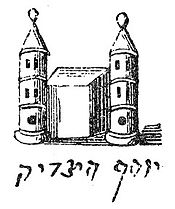 Black and white drawing showing a three dimensional cube flanked by two castle-type cylindrical towers each topped with cones