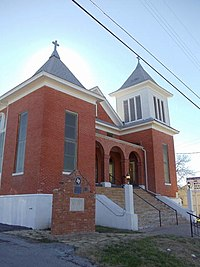 Joshua Chapel AME Church1.JPG
