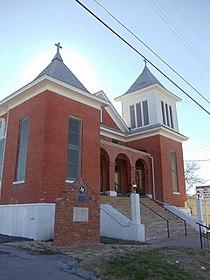 Joshua Chapel AME Church1.JPG