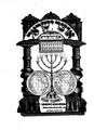 Judah David Eisenstein. Ozar Yisrael. V.5. 1911.pdf