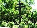 Kříž v Králově Poli.jpg