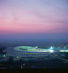 KC Stadium at night.jpg