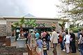 KC Zoo Tropics Outside.JPG
