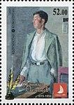 KG007-15 Alykul Osmonov on a 2015 stamp of Kyrgyzstan.jpg