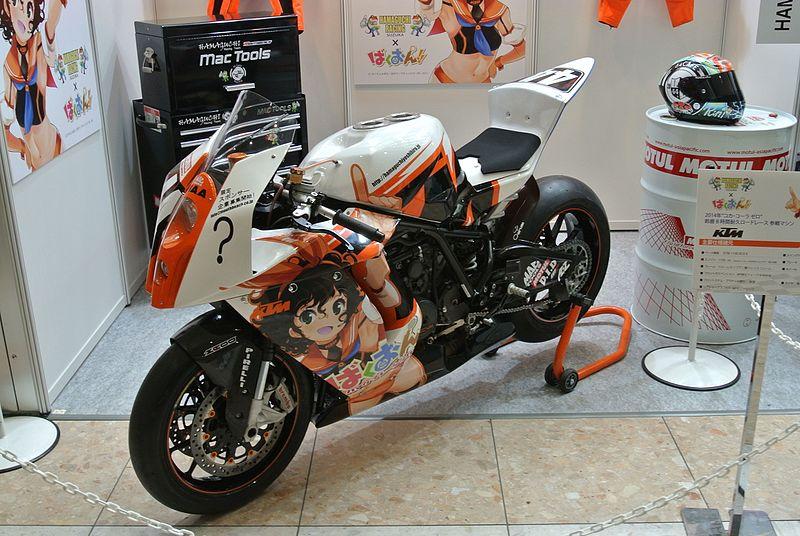 File:KTM racing motorcycle RC8.JPG