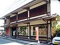 Kaga-Yuzen Kimono Center.jpg