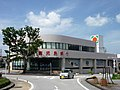 Kagoshima Bank Kushikino Branch.jpg