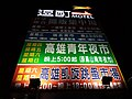 Kaisyuan Night Markets 20191226.jpg
