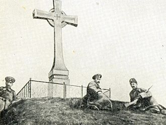 Taras Hill - Gendarmes at the Shevchenko's bronze cross on the hill, 1914