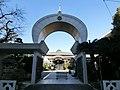 Kanno-ji (Aoi-ku, Shizuoka).JPG