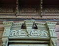 Kashira dark house frieze 02.JPG