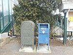 Katonah Public Mailboxes.jpg