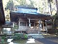 Kegon-ji Temple - Daishi-dô.jpg