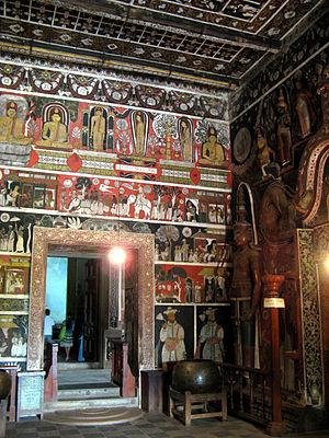 Kelaniya Raja Maha Vihara - Image: Kelaniya 007
