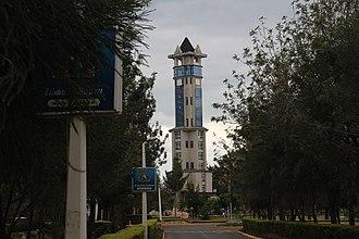 Kenyatta University - Image: Kenyatta Univ Campanile