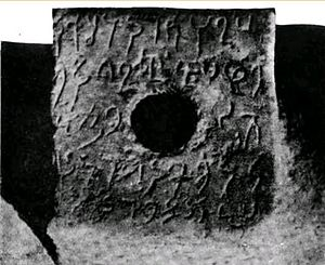 Mathura lion capital - Kharoshthi inscription on base of Mathura capital.