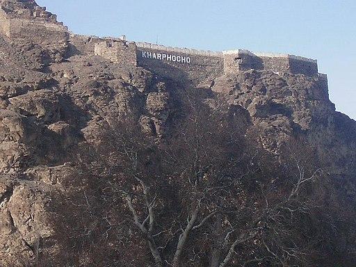 Kharpocho Fort, Skardu