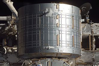 Kibo (ISS module) - Experiment Logistics Module, Pressurized Section
