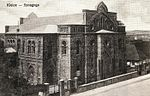 Kielce Synagogue - old postcard.jpg
