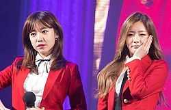 Kim Namjoo and Yoon Bomi at Kyunghee University, 31 October 2014.jpg