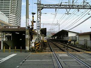 Wakae-Iwata Station - Wakae-Iwata Station (before elevation)