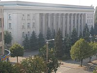 Kirovohrad City Hall.jpg
