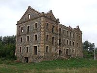 Kirovohradska Lupolove Mill-3.jpg