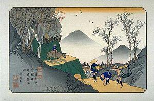 Magome-juku - Keisai Eisen's print of Magome-juku, part of The Sixty-nine Stations of the Kiso Kaidō series