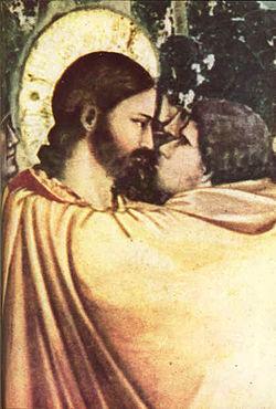 Иуда, Иуда Искариот