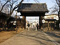 Kitain gate 2.jpg