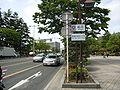 Kokudo48GoKiten2005-5.jpg