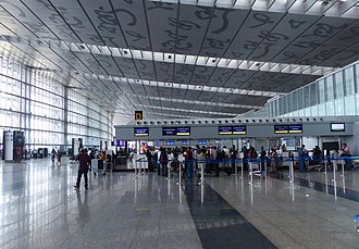 Netaji Subhas Chandra Bose International Airport - Check-in area of the new integrated terminal