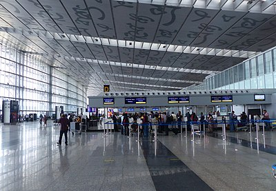The terminal of the Netaji Subhash Chandra Bose International Airport Kolkata Airport Terminal (14668163978).jpg