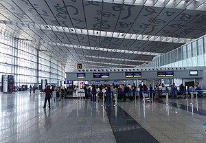 Kolkata Airport Terminal (14668163978)