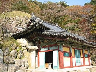 Seokguram - Image: Korea Gyeongju Seokguram 12