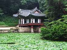 Il padiglione Buyong-jeon, nel giardino segreto Biwon del palazzo Changdeokgung
