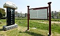 Korea Hongju Sacred Grounds 01 (14225851034).jpg