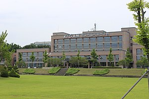 Korea Institute of Geoscience and Mineral Resources.jpg