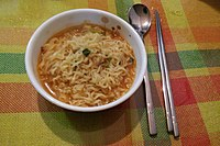 Korea Ramyeon.jpg