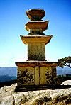 Korea south silla pagoda.jpg
