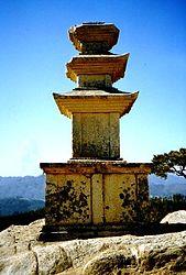 Pagoda from Silla