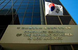 Koreatown, Los Angeles - Consulate-General of South Korea in Los Angeles