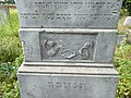 Koronowo - cmentarz ludności żydowskiej - panoramio (3).jpg