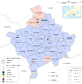 Kosovo ethnic map 2005-ru.svg