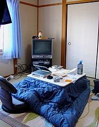 Kotatsu-tastefulTN.jpg
