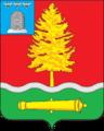Kotovsk.png